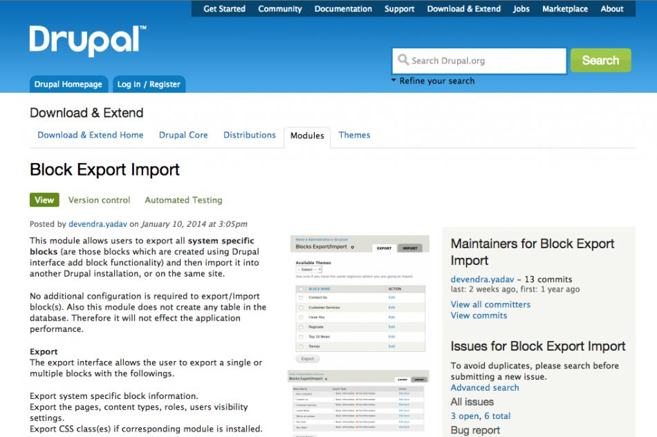 開発用サイトのブロックを本番サイトへ反映する